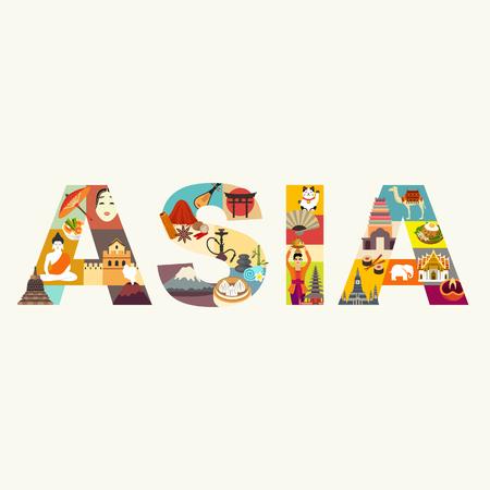 Illustration pour Asia. Travel vector illustration - image libre de droit