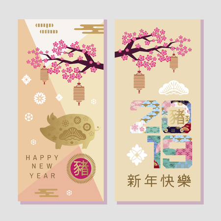 """Happy chinese new 2019 year, year of the pig. Pig  - symbol 2019 New Year.Chinese  characters translation: """"Happy New Year"""". Template banner, poster in oriental style.Vertical banners. Vector illustration."""