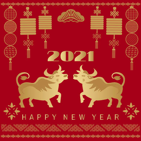 Illustration pour Happy chinese new 2021 year, year of the ox. Chinese characters translation: Happy New Year Template banner, poster in oriental style. Japanese, chinese elements. Vector flat illustration. - image libre de droit