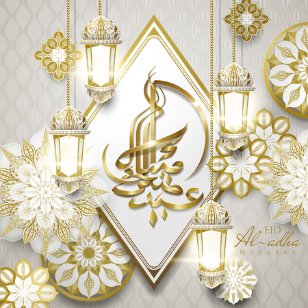 Illustration pour Eid-Al-Adha mubarak calligraphy, happy Sacrifice feast in arabic calligraphy with exquisite golden floral decorations and fanoos - image libre de droit