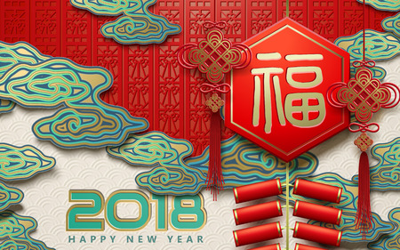 Ilustración de Happy Chinese New Year design, firecrackers and chinese knotting elements hanging on the wall, fortune in Chinese word - Imagen libre de derechos
