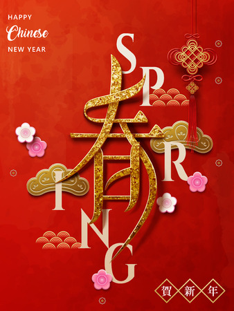 Ilustración de Attractive Chinese new year design, Spring and Happy new year in Chinese words with glitter effect isolated on red background - Imagen libre de derechos