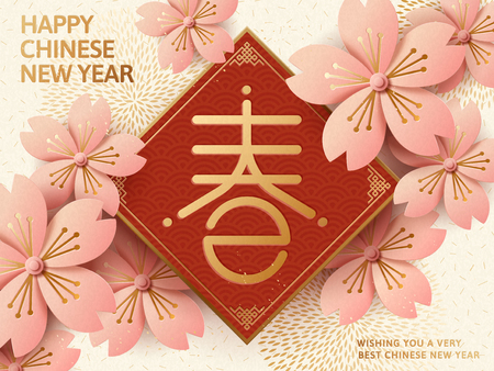 Illustration pour Elegant Chinese New year design, Spring couplet with light pink flowers isolated on beige background, spring in Chinese word - image libre de droit