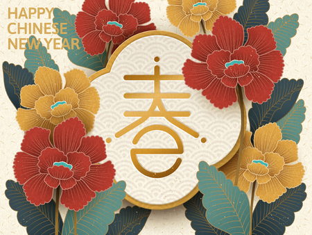 Illustration pour Elegant Chinese New year design, spring in Chinese word with peony flower on beige background. - image libre de droit