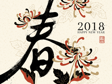 Illustration pour Chinese new year design, spring written in Chinese calligraphy and warm spring in red stamp, chrysanthemum elements on beige background - image libre de droit
