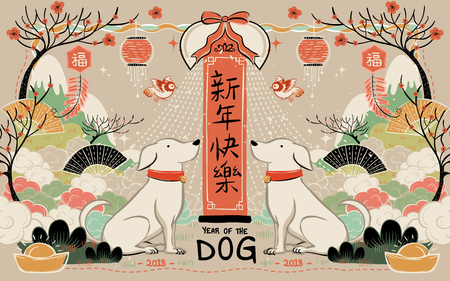 Illustration pour Happy chinese new year design, cute dog sits beside the spring couplet which written in Chinese word and means happy new year, lovely hand draw style - image libre de droit