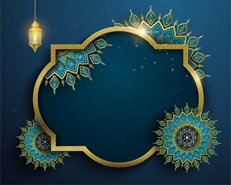 Illustration pour Islamic holiday design with elegant arabesque flowers and hanging lantern on blue blank plate - image libre de droit