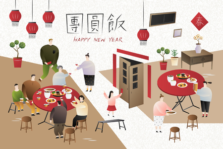 Illustration pour Lunar year family gathering in flat design, reunion dinner words written in Chinese characters - image libre de droit