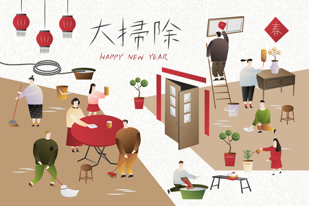 Illustration pour Lunar year spring cleaning in flat design with cleaning house and season words written in Chinese characters - image libre de droit