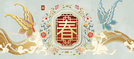Illustration pour Elegant lunar year design with beautiful butterflies and flowers, Spring and fortune words in Chinese characters on blue background - image libre de droit