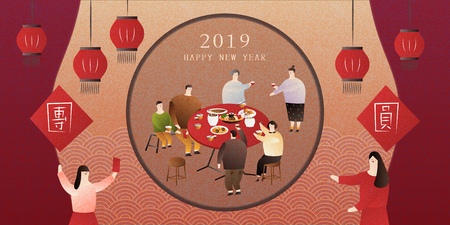 Illustration pour Lunar year reunion dinner flat design with hanging lantern and spring couplet, family gathering written in Chinese word - image libre de droit