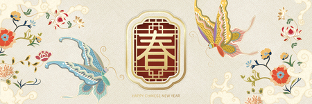 Ilustración de Elegant lunar year banner design with Spring written in Chineses character on traditional window frame and butterflies decorations - Imagen libre de derechos