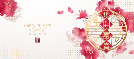 Illustration pour Happy Chinese New Year banner design with ink painting peony, fortune comes with blooming flowers written in Chinese words - image libre de droit