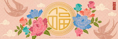 Illustration pour Lunar year banner design with fortune and happy new year written in Chinese words, peony and swallow elements - image libre de droit