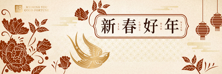Illustration for Elegant lunar year banner design with fortune and happy new year written in Chinese words, red peony and gold swallow elements - Royalty Free Image