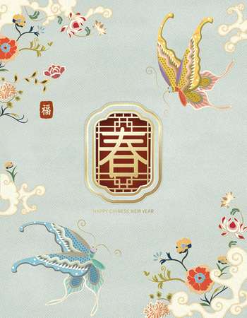 Illustration pour Elegant lunar year design with Spring written in Chineses character on traditional window frame and butterflies decorations - image libre de droit