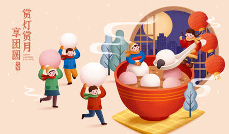 Illustration for Cute Asian children playing around a huge bowl of glutinous sweet rice balls. Translation: Lantern festival, Enjoying the lantern and moon scene with family - Royalty Free Image