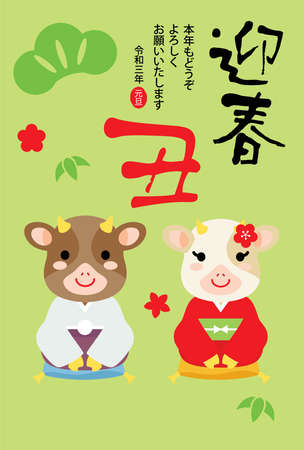 Illustration pour New Year's card of married couple of ox and cow and  Japanese letter. Translation: Welcoming spring. Please treat me this year as well as you did last year. January 1, 2021. Ox. - image libre de droit