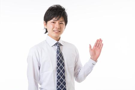 Miya227130100145