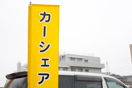 Miyuki3170500056