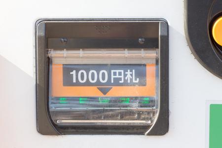 Miyuki3170500058