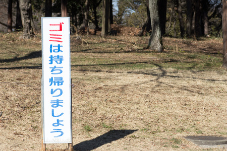 Miyuki3170500304