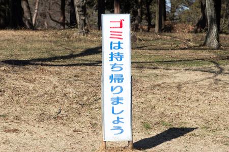 Miyuki3170500363
