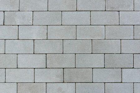 Photo pour Gray sett bricks - texture or background, pavement. - image libre de droit