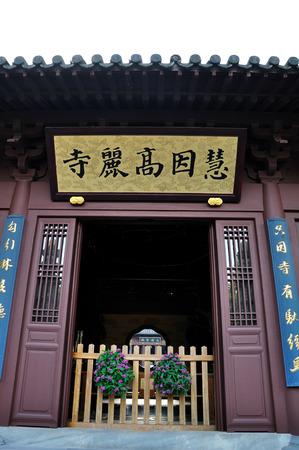Mofeng160800694