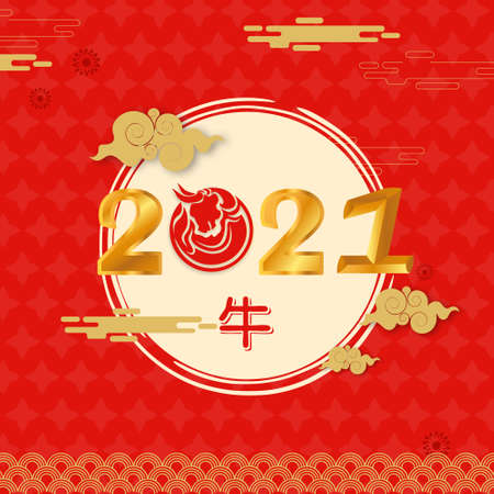 Photo for Chinese new year 2021 year of the cow, red and gold line art character, simple hand drawn asian elements with craft style on background. (Chinese translation: Happy chinese new year 2021, year of cow) - Royalty Free Image