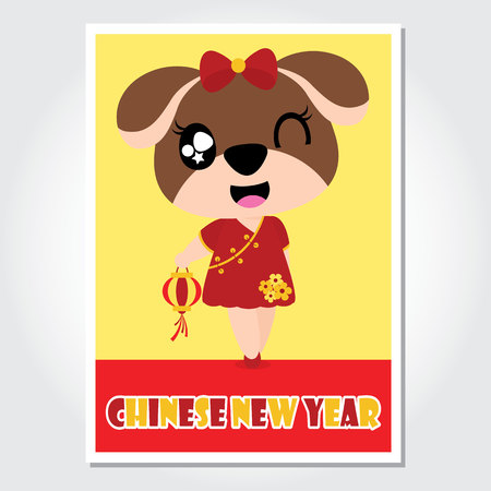 Cute Puppy Is Winking Vector Cartoon Illustration For Chinese New Year Card Design Postcard And Wallpaper Royalty Free Vector Graphics