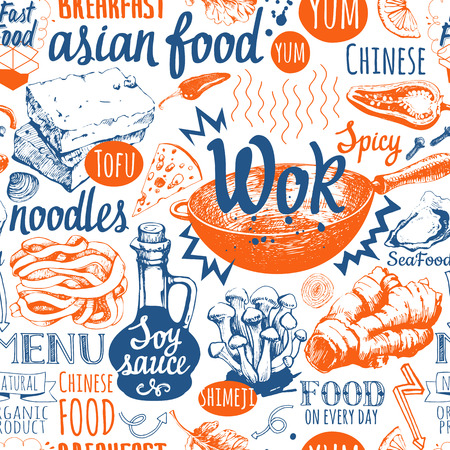 Illustration pour Asian street food. Vector Illustration with funny food lettering and labels on white background. Decorative elements for your packing design. Multicolor decor. - image libre de droit