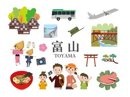 Illustration pour Toyama Tourism - image libre de droit