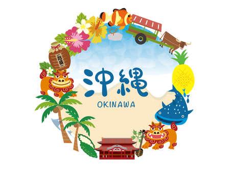 Illustration pour Travel to Okinawa in Japan - image libre de droit