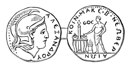 A Medal of Berea, which represents the second Macedonia and the date 275, vintage line drawing or engraving illustration.