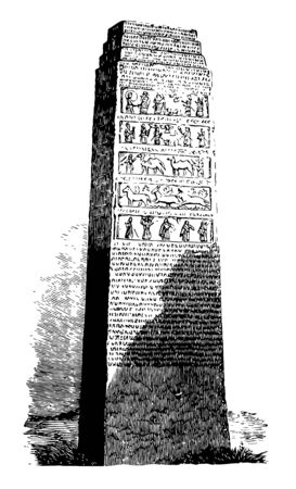 This image shows the Black Obelisk of Shalmaneser. The upper part of the image looks like stairs. The surface is decorated with animals, vintage line drawing or engraving illustration.