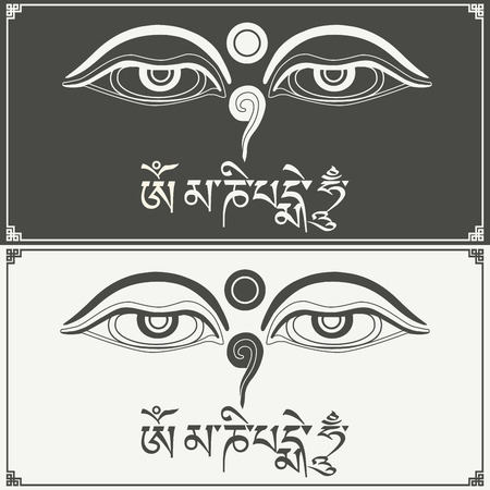 Eyes of Buddha  with mantra OM MANI PADME HUM. Buddha's Eyes - Buddhist Eyes, symbol wisdom and enlightenment. Nepal,Tibet.