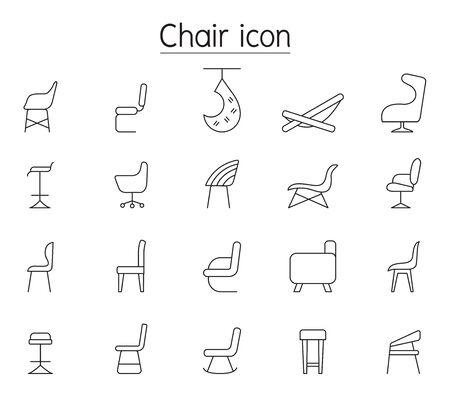 Illustration pour Chair line icons set in side view - image libre de droit