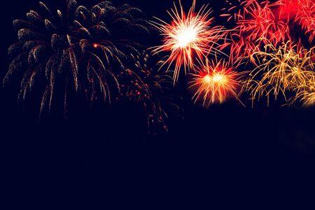 Photo pour Celebrate fireworks, Festival of happiness, colorful fireworks - image libre de droit