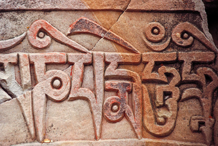Om mani padme hum - old Tibetan prayer mantra graved on stone