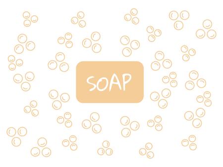 Soap bar with bubbles. Foam aromatic vector icon