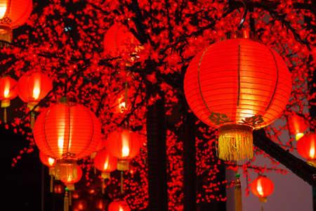 Photo pour Chinese lanterns - image libre de droit