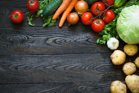 Organic food - fresh vegetables. Useful and healthy eating