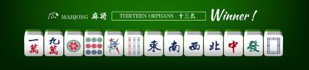 Ilustración de The winner mahjong (majiang) set in Vector. Mahjong is a tile-based game that was developed in China. - Imagen libre de derechos
