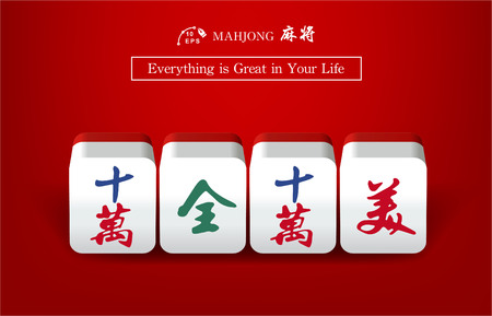 Illustration for The mahjong (majiang) set with Chinese New Year wishes in Vector. Mahjong is a tile-based game that was developed in China. - Royalty Free Image