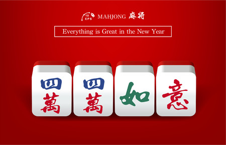 Illustration pour The mahjong (majiang) set with Chinese New Year wishes in Vector. Mahjong is a tile-based game that was developed in China. - image libre de droit