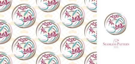 Illustration pour Japanese flower seamless pattern. - image libre de droit