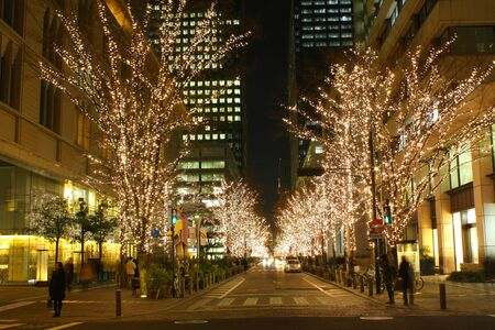 Xmas night view of central business district at Marunouchi in Tokyo, Japan.