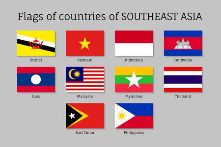 Illustration pour Flat flags of AEC members - image libre de droit
