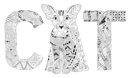 Illustration pour Hand-painted art design. Adult anti-stress coloring page. Black and white hand drawn illustration word cat for coloring book - image libre de droit